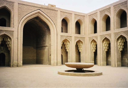 A courtyard in the original House of Wisdom, in Baghdad