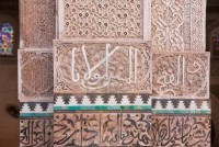 13710499-arab-mosaic-in-the-considered-by-many-the-oldest-university-in-the-world-in-the-city-of-fes-morocco