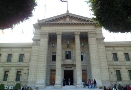Cairo University to Give $2.8 Million to a Presidential Fund
