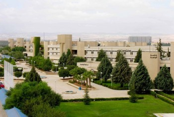 jordan university of science and technology accreditation