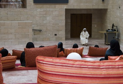 Qatar's Private Universities Are the Most Expensive in the Region