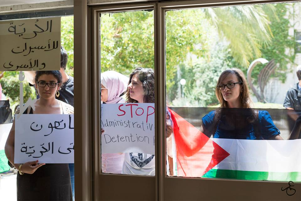 Arab Students In Israel Say Their Voices Are Muffled