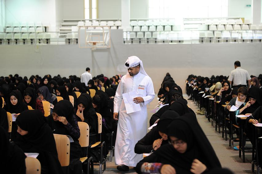 Students at the University of Bahrain Say Faculty Quality is Going