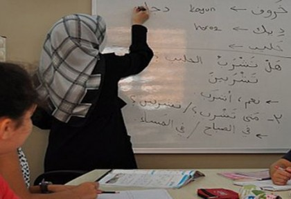 Ways to Strengthen the Teaching of Arabic