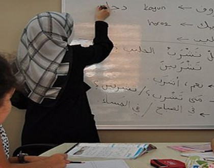 arabic-teaching