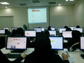 Distance Education—Banned in Bahrain