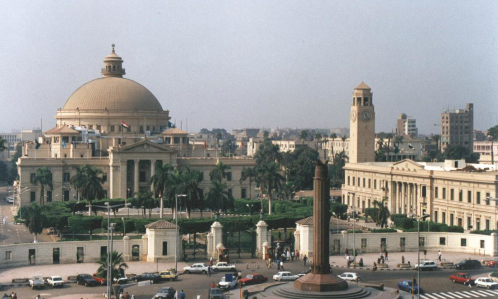 English Courses a 'Cash Cow', Cairo University Students Say