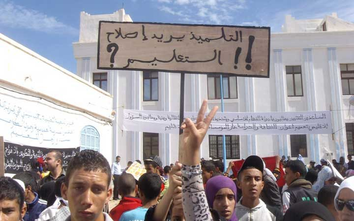 Education-Reform Dialogue in Tunisia Holds Promise and Uncertainty