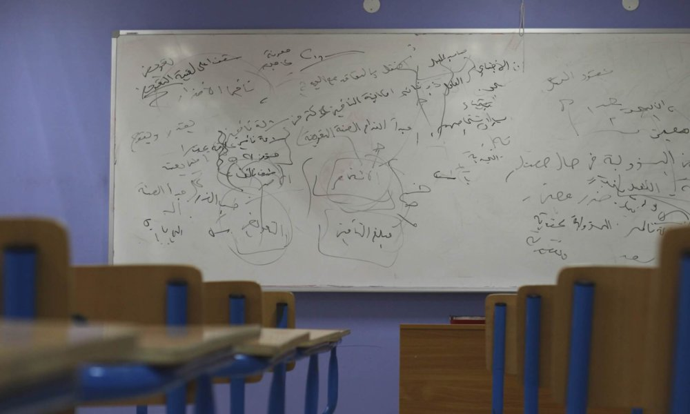 Tunisian Professors Flee the Country for Better Salaries