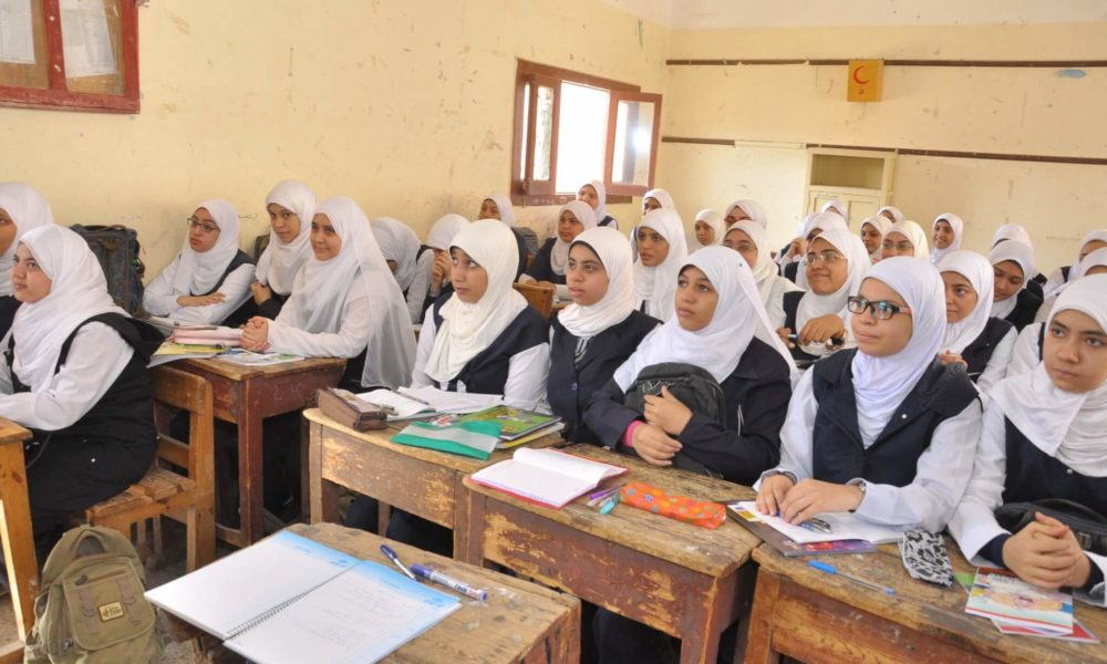 Egypt Plans Radical Change in Measuring High-School Success