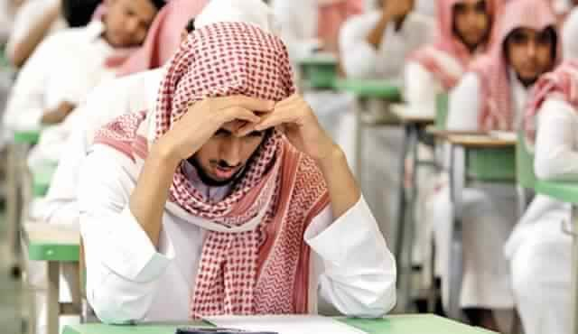 Saudi Cuts in Student Aid Leave Some Struggling