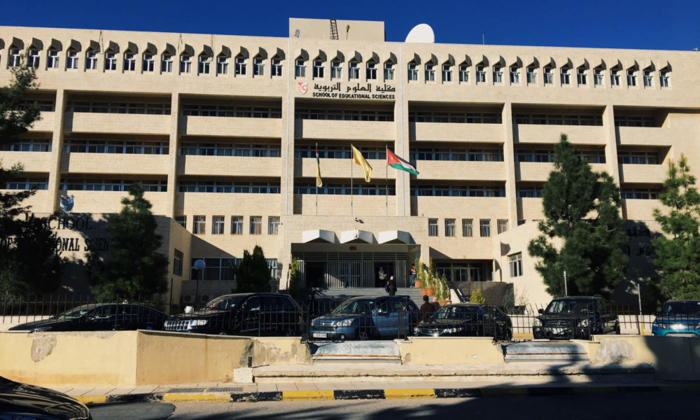 In Hiring, University of Jordan Turns Away Its Own Graduates