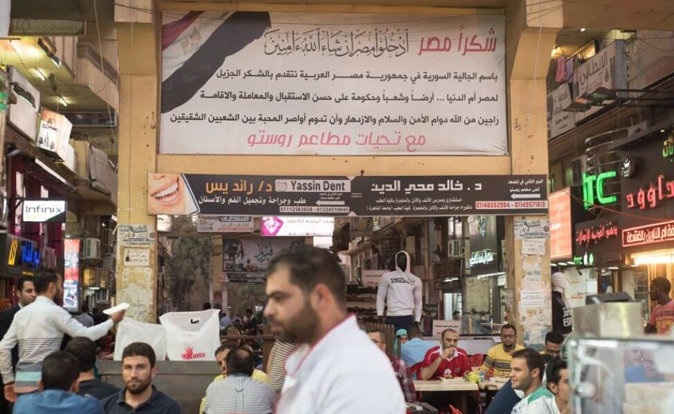 Twice Displaced, Palestinian-Syrians in Egypt Need Help
