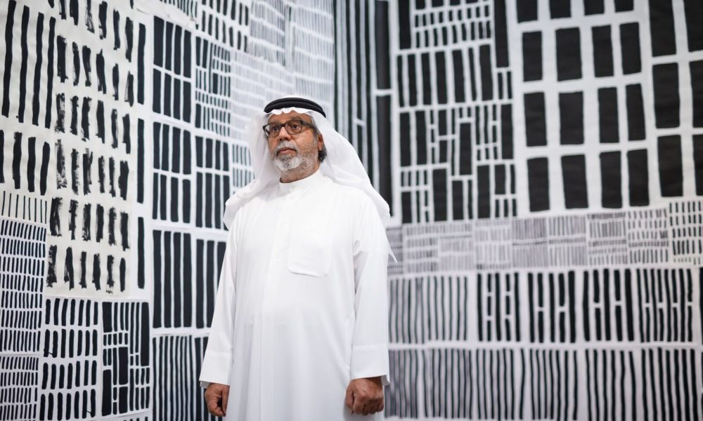 Emirati Artist's Playful Exhibition Transcends His Local Environment