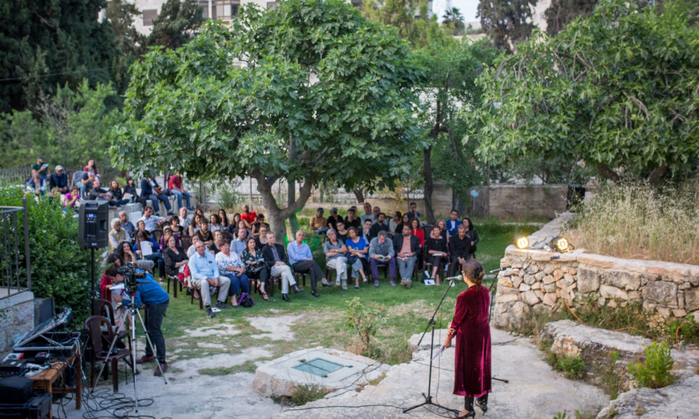 Palestine Festival for Literature Shifts Its Perspective