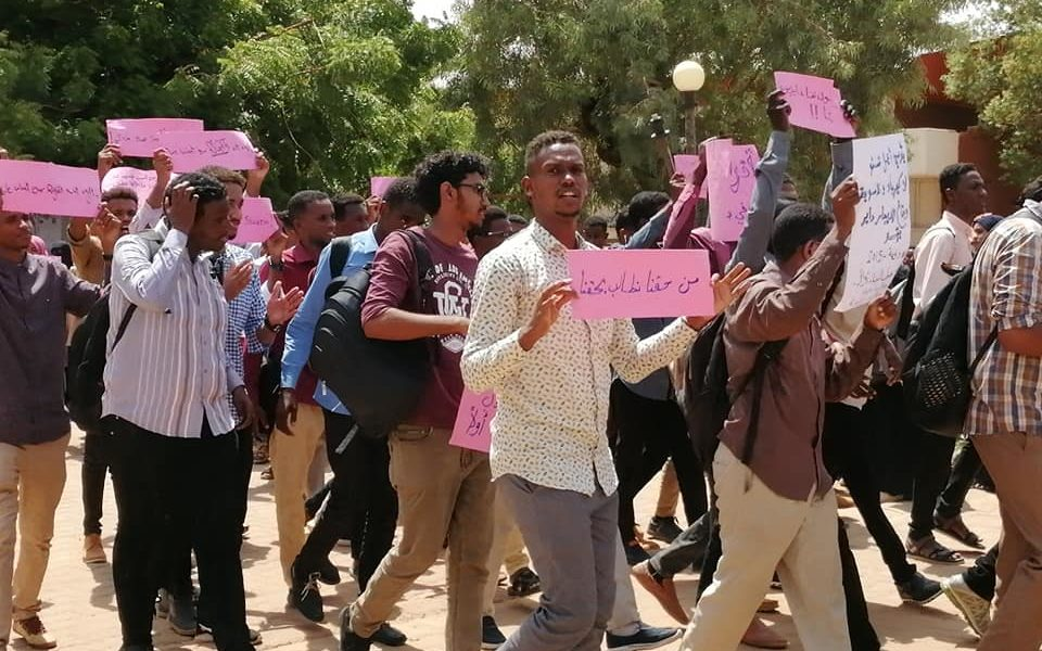 Sudan's Academic Year Begins—But Only for a Few Universities